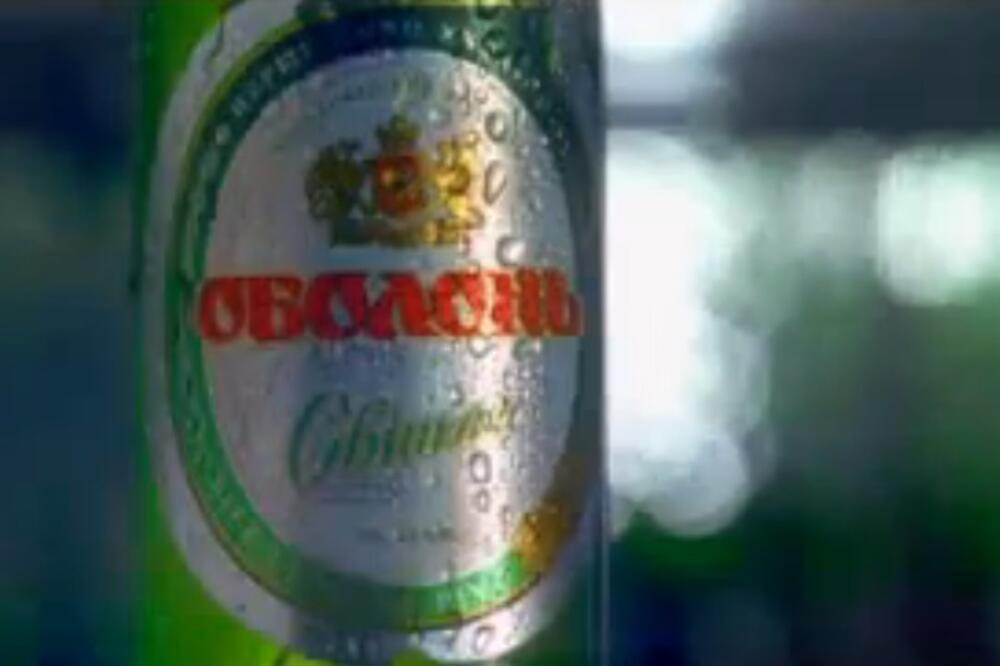 Obolon pivo, Foto: Screenshot (YouTube)
