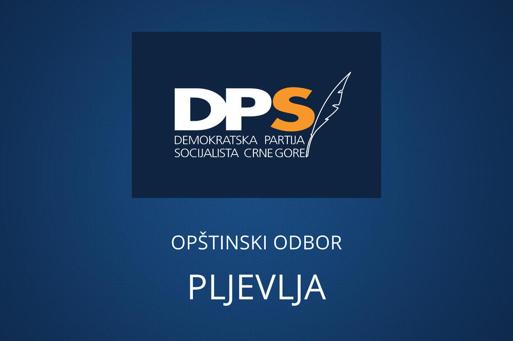 Ilustracija, Foto: DPS