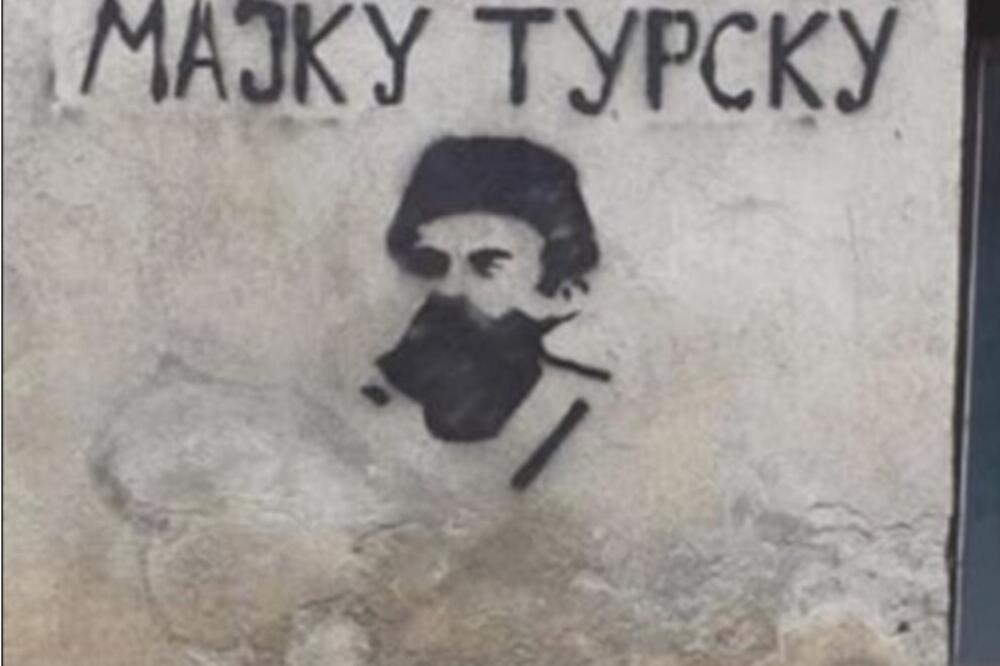 Foto: Tufik Softić