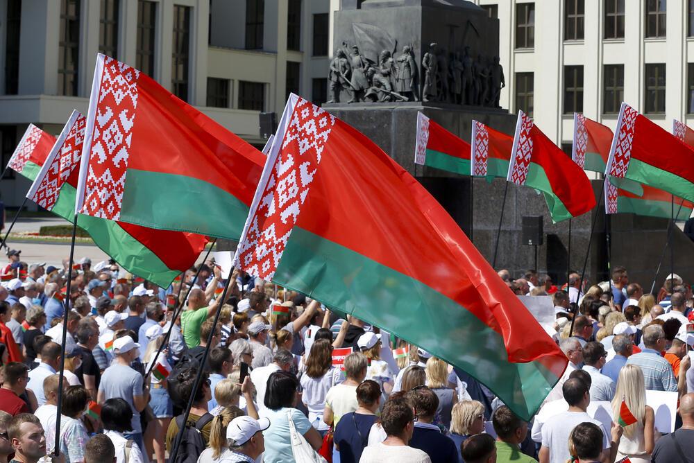 Sa skupa u Minsku