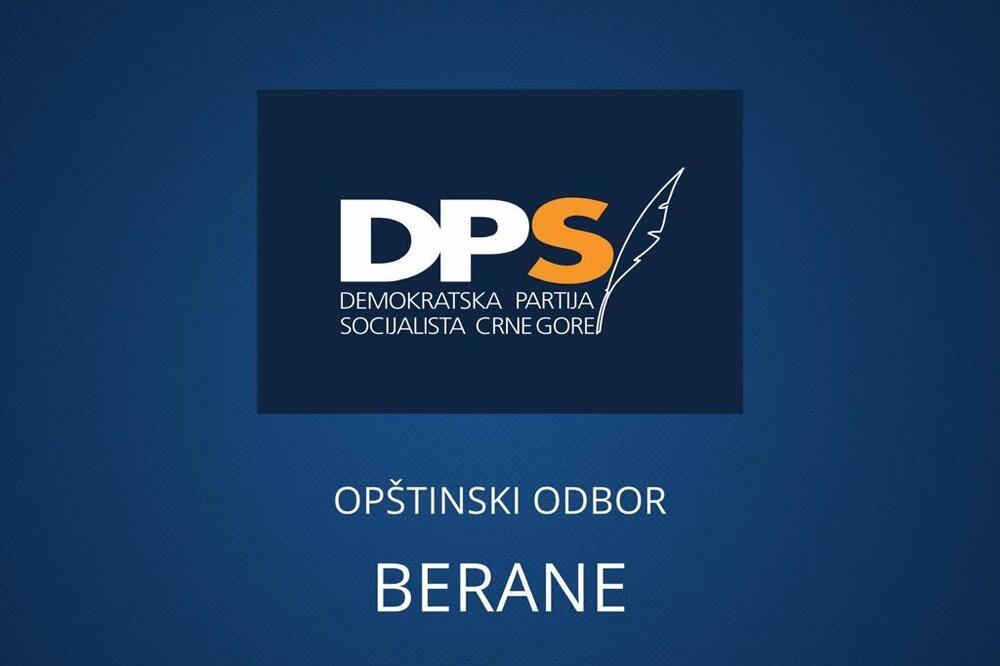 DPS Berane, Foto: DPS