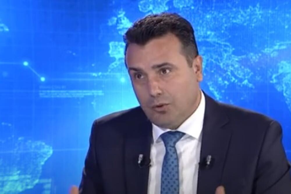 Zoran Zaev, Foto: Screenshot/Youtube