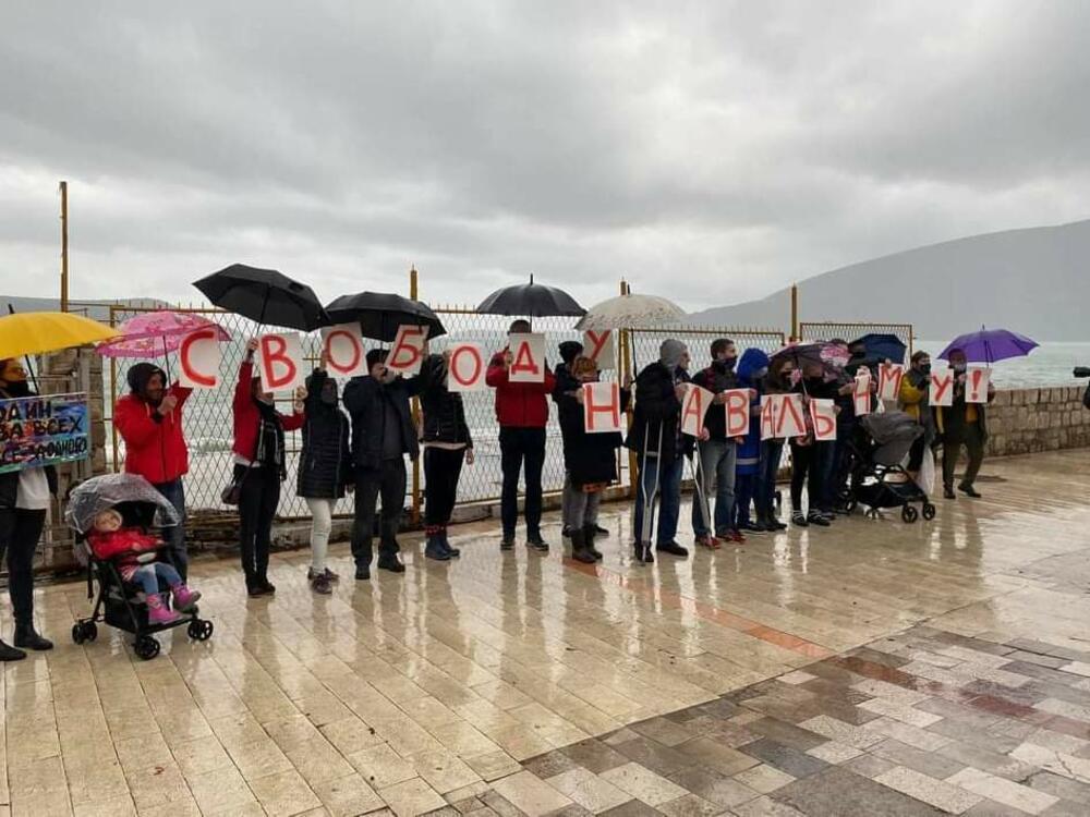 Grupa ruskih i crnogorskih državljana protestovala u HN zbog...