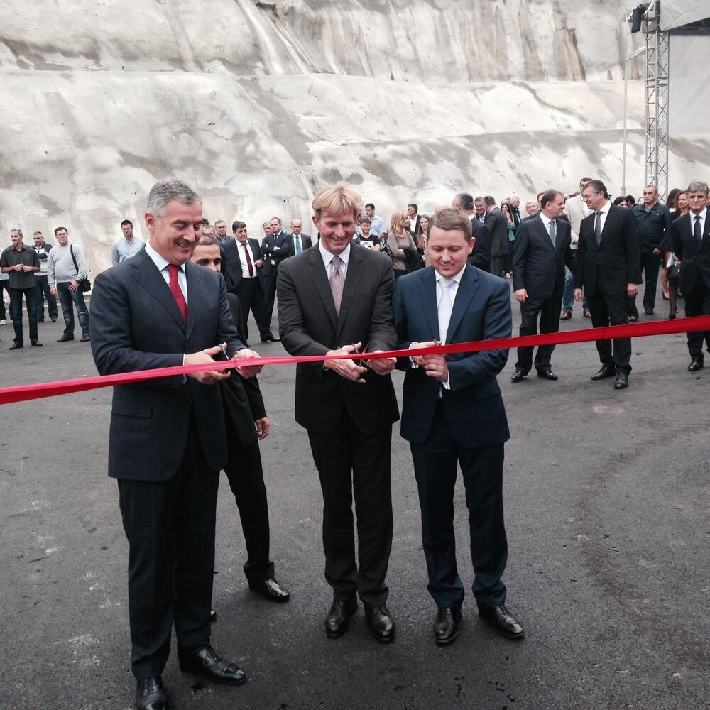 Postrojenje otvoreno 2014. godine