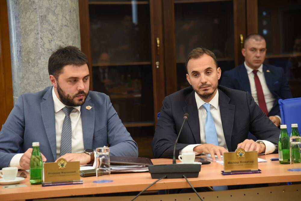 Martinović i Konatar